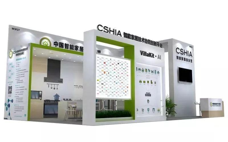 cshia08302