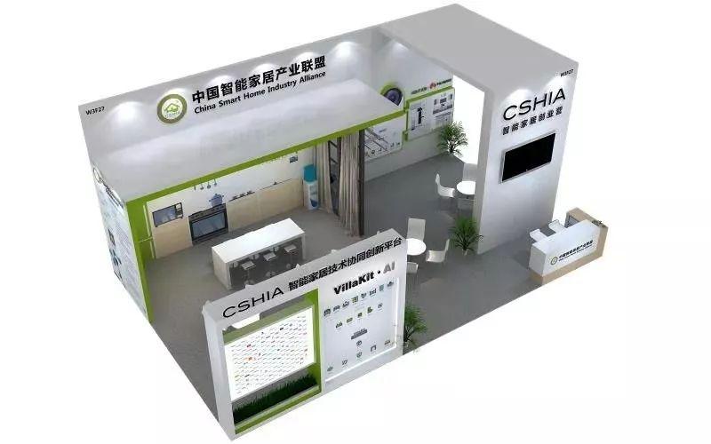 cshia08303
