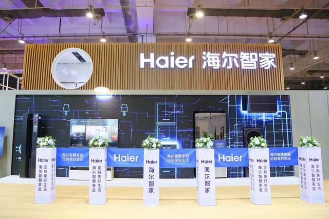 haier081601