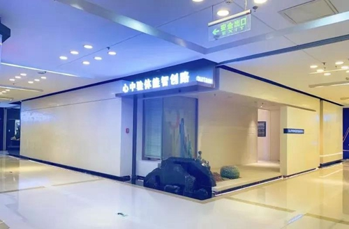 luchuang082301