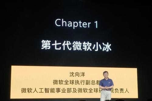 xiaobing081602