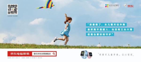yingshi080803
