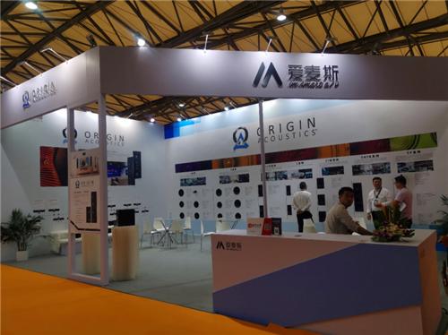 2019SSHT上海国际智能家居展 - 上篇1580