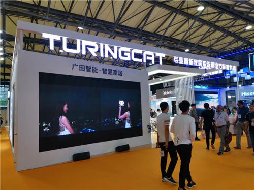 2019SSHT上海国际智能家居展 - 上篇2137