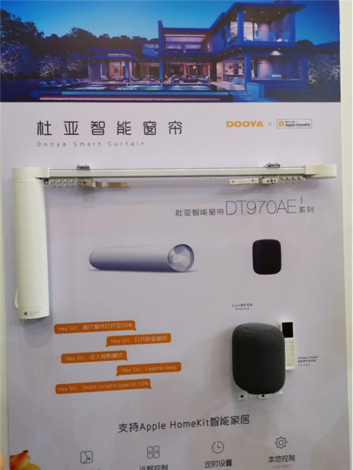 2019SSHT上海国际智能家居展 - 上篇2414