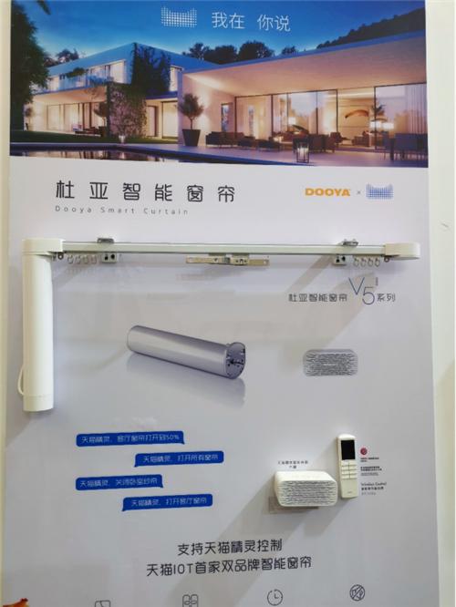 2019SSHT上海国际智能家居展 - 上篇2418
