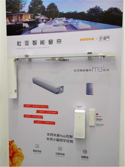 2019SSHT上海国际智能家居展 - 上篇2422