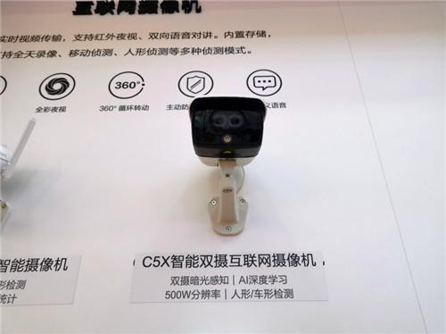 2019SSHT上海国际智能家居展 - 上篇3804
