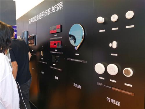 2019SSHT上海国际智能家居展 - 上篇4124