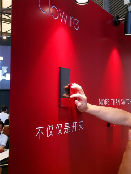 2019SSHT上海国际智能家居展 - 上篇4126