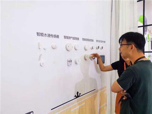 2019SSHT上海国际智能家居展 - 上篇446