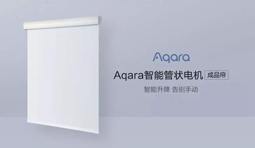 Aqara091814