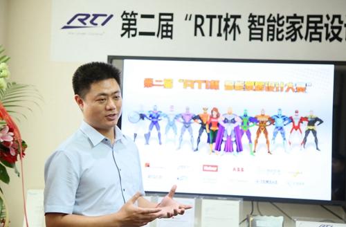 RTI09080 (10)