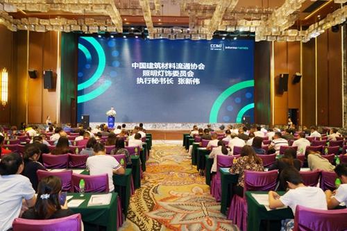 中国建筑材料流通协会照明灯饰委员会执行秘书长张新伟