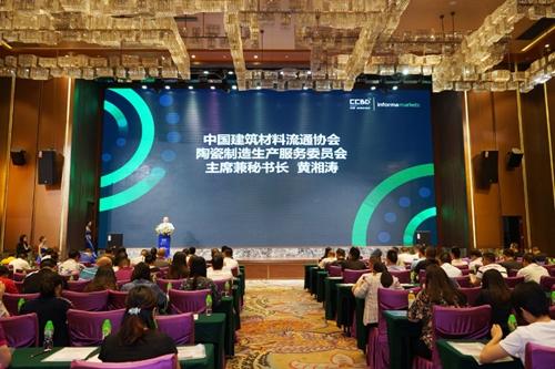 中国建筑材料流通协会陶瓷制造生产服务委员会主席黄湘涛