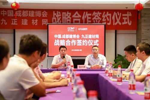英富曼天一董事、副总经理赵仕阳签约仪式上发言