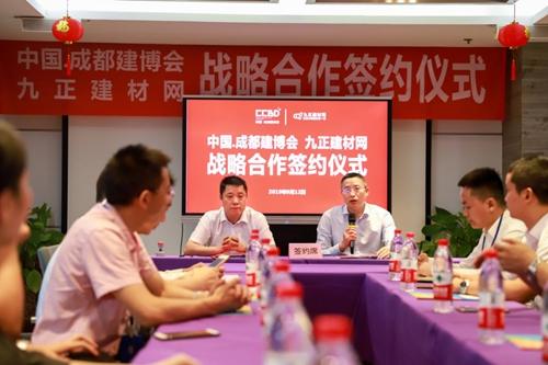 九正科技总裁朱元平签约仪式上发言