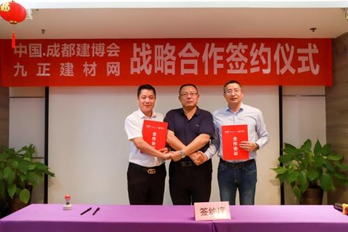 四川省建材家具装饰商会会长杨文松(中)共同见证签约仪式