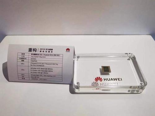 麒麟990芯片,仅有指甲盖大小