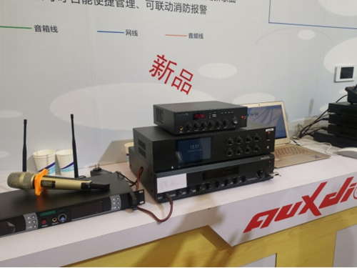 DM848GIFI数字功放新品