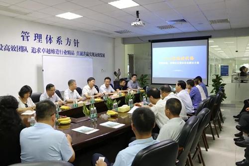 陈董事长阐述立林产业生态链