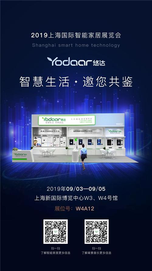 yoda09028