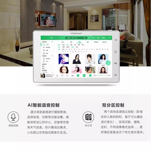 youzhuan091801