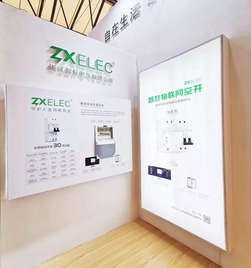 zhi090902