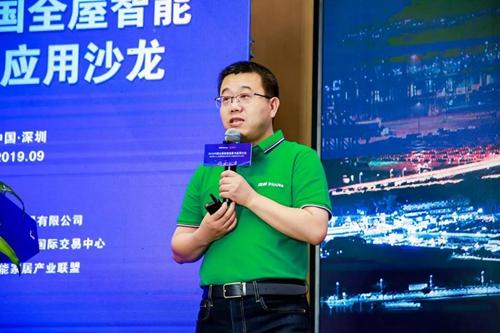 zhihui091605