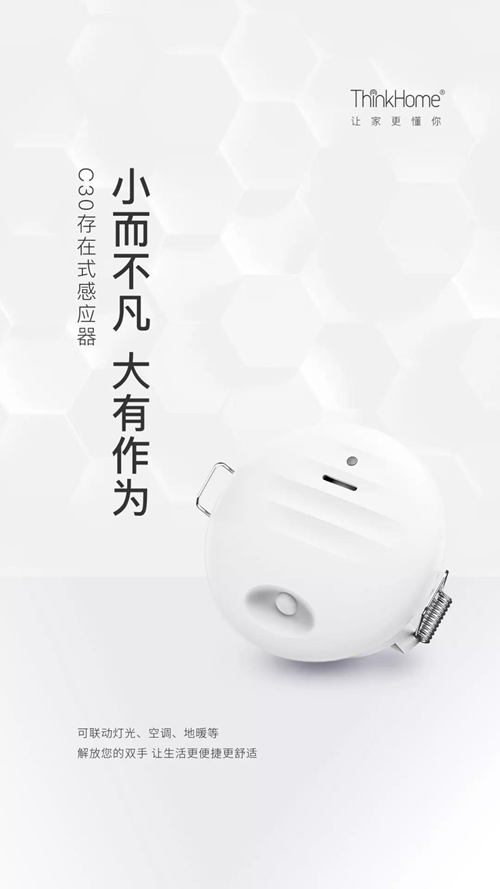 zhixuan091701