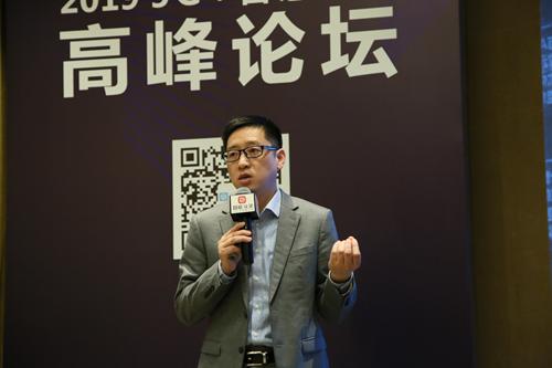 2019合肥家博会: 5G+智慧生活高峰论坛成功举办