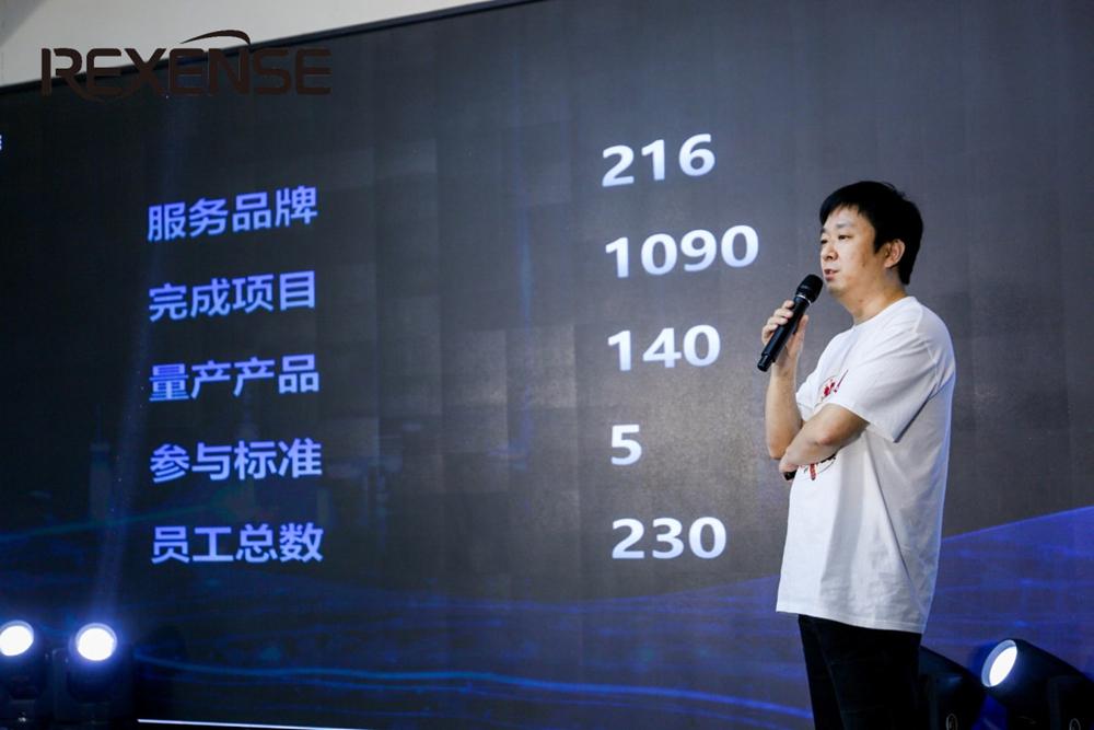 瑞瀛物联举办十周年庆典发布REXBEE快速开发套件与融合网关方案